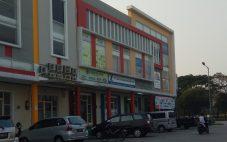 Ruko Paragon Lippo Cikarang, Paragon Business Park